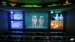 Моделирование приземления на Марс в Центре Управления полетами в Королеве, Москва. Архивное фото.