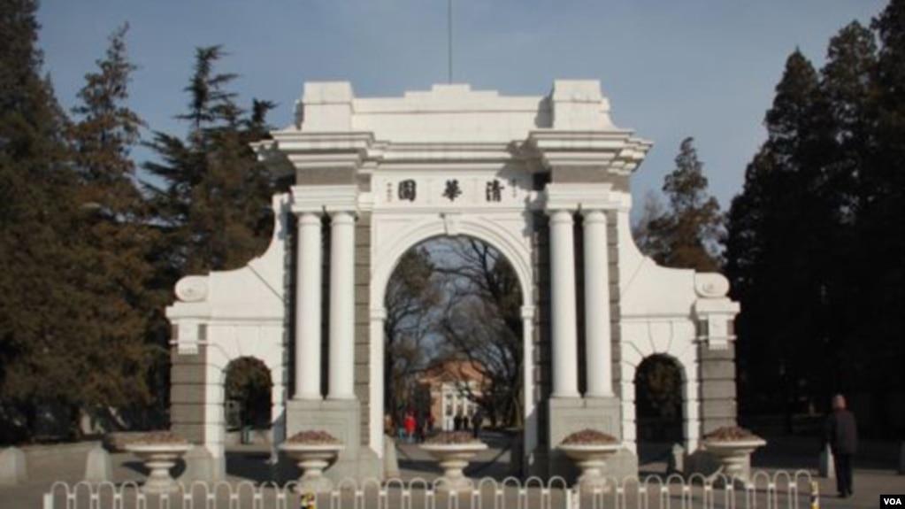 清华大学 (美国之音拍摄)
