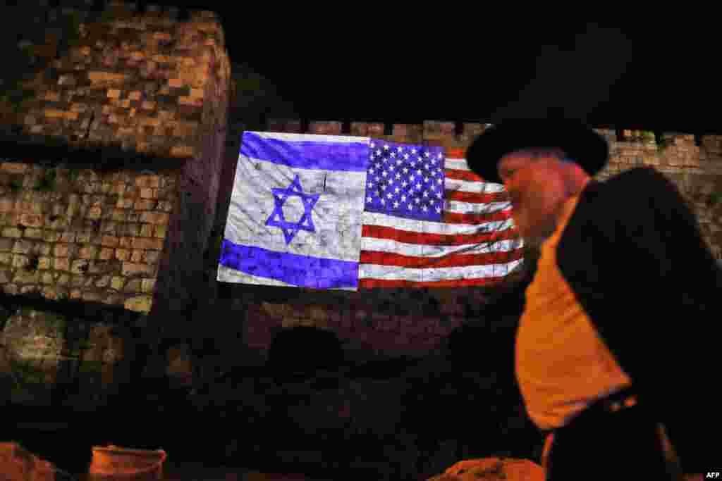 İsrail - ABŞ prezidenti Donald Tramp Qüdsü paytaxt kimi tanımasından sonra