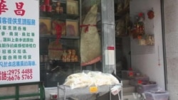 Shark Fin Consumption Declines in Hong Kong