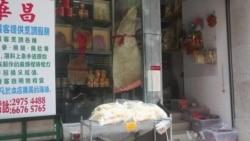 Shark Fin Consumption Declines in Hong Kong