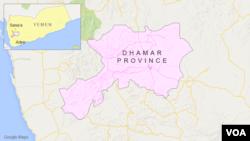 예멘 다마르 주 산반 지역.