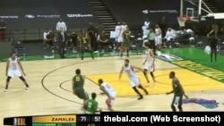 FILE: Screenshot of basketball game between Zamalek and Ferroviário de Maputo.