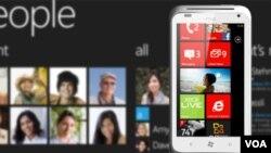 El nuevo HTC Radar es uno de los celulares que vendrán con la actualización preinstalada en octubre.