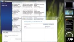 Скриншот Windows с технологией P2P