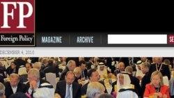کلينتون و متکی در ضيافت شام وزير امور خارجه بحرين