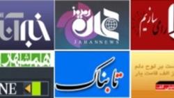 سئوال های سردبير ارشد سايت الف و پاسخ مدير شبکه خبری فارسی صدای آمريکا