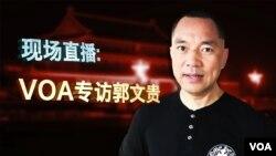 Tỷ phú Trung Quốc Quách Văn Quý.