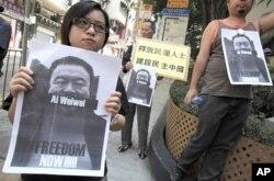 香港擁護民主的抗議者舉著被監禁的艾未未畫像(資料照片)
