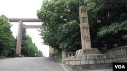 東京靖國神社入口(美國之音王南拍攝)