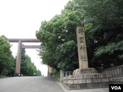 东京靖国神社入口(美国之音王南拍摄)