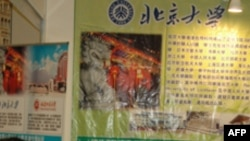 香港国际教育展香港国际教育展