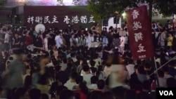 香港民族黨發起首次大型獨派集會。(美國之音湯惠芸拍攝)