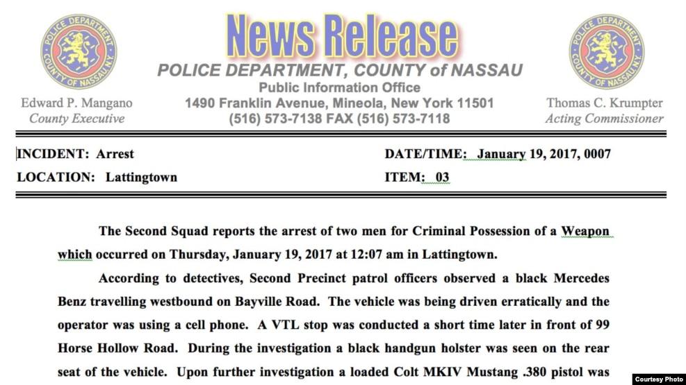 警方关于逮捕周立波的消息稿。纳索郡警察局提供