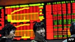 Биржевые индексы Азии ушли вниз