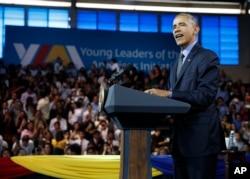 """奧巴馬在秘魯利馬的""""美洲青年先鋒""""會議上講話(2016年11月19日)"""