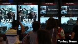 탈북자 김 씨의 한국서 영화 보기 (2)