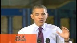 白宫推出劝阻外包、鼓励内包蓝图