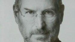 Steve Jobs Dies at 56 - Asia React