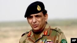 Tư lệnh quân đội Pakistan, Đại tướng Ashfaq Parvez Kiyani