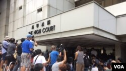 Pengadilan Tinggi Hong Kong (Foto; dok).