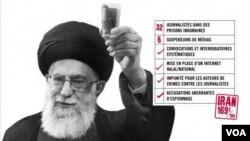 در شرح عکس آقای خامنه ای آمده، ایران از نظر آزادی مطبوعات در رده های پایانی، یعنی ۱۶۹ قرار دارد.