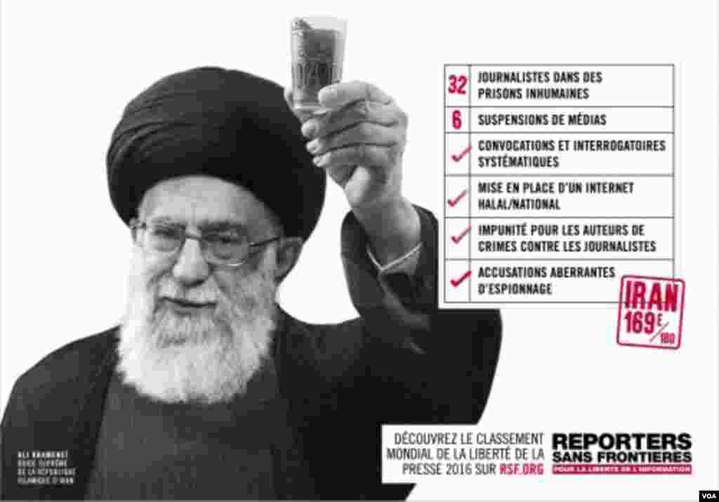 در شرح عکس آقای خامنه ای آمده، ایران در رتبه بندی گزارش امسال گزارشگران بدون مرز، در رتبه ۱۶۹ قرار دارد. ۳۲ روزنامه نگار در ایران زندانی هستند و ۶ نفر نیز بازداشت اند. همچنین شرح داده شده که در ایران با روزنامه نگاران با روش های خلاف حقوق بشری مثل بازجویی و شکنجه برخورد می کنند و به آنها اتهاماتی چون جاسوسی می زنند.