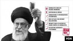 """تصویر ۱۲ رهبر """"دشمن آزادی مطبوعات"""" در خیابان های پاریس؛ علی خامنه ای با استکان چای"""