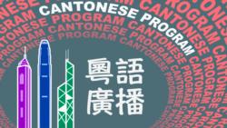 日本眾議院通過爭議島嶼決議 北京反駁