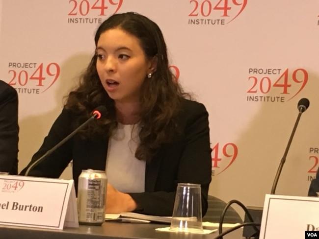 2049項目研究所副主任柏家珈(Rachael Burton) (美國之音鐘辰芳拍攝)