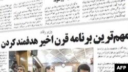 İranın rəsmi mətbuatı ölkə rəhbərliyi daxilində qarşılıqlı tənqidlərə yer verib