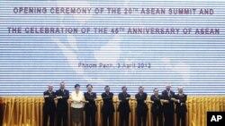 3일 캄보디아 수도 프롬펜에서 열린 아세안 정상회의.