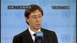 2012-01-28 美國之音視頻新聞: 聯合國即將討論敘利亞決議
