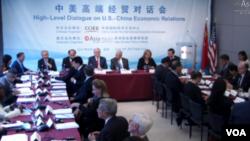 """在纽约亚洲协会举行的""""中美高端经贸对话会"""",由中国国际经济交流中心和亚洲协会政策研究院主办。(美国之音方冰拍摄)"""