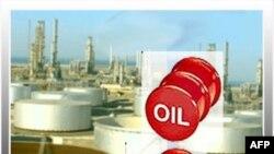 Malaysia, Brunei đàm phán khai thác dầu hỏa