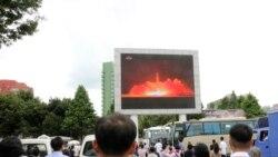 သမၼတ Trump ေျမာက္ကိုုရီးယားကို မီးကုန္ယမ္းကုန္ မႀကံဳစဖူး အေရးယူဖုိ႔တုံ႔ျပန္