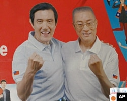 马英九 (左) 吴敦义代表国民党角逐大选
