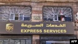Yemen'deki bir UPS ofisi