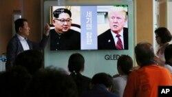 Dunia ikisubiri mkutano wa Trump na Kim Jong Un kupitia TV