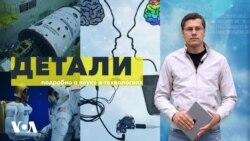 «Детали» c Андреем Деркачем - 27 марта