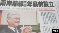 台灣陸委會主委夏立言接受聯合報專訪談兩岸熱線(美國之音張永泰拍攝)