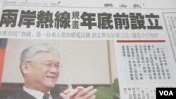 台湾陆委会主委夏立言接受联合报专访谈两岸热线(美国之音张永泰拍摄)