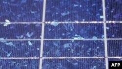 Programi i trejnimit me teknologjinë e energjisë diellore në Luiziana