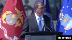 US Secretary of Defense Ash Carter announces third phase of Asia Rebalance, 9/29/2016.