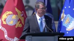 美国国防部长卡特2016年9月29日宣布亚洲再平衡进入第3阶段 (美国国防部视频截图)