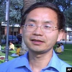 Zheng Qu