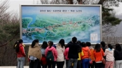 North Korea for Your Next Vacation?