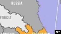 Минская группа ОБСЕ призывает Ереван и Баку прийти к соглашению