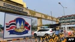 ລົດຄັນນຶ່ງຢູ່ດ່ານກວດກາພາສີຊາຍແດນ ລະຫວ່າງ ໄທ ກັບ ລາວ ເຊິ່ງມີສິ່ງກີດຂວາງຕັ້ງຢູ່. (Photo by Panumas SANGUANWONG / AFP) / TO GO WITH Thailand-Myanmar-crime-drugs,FOCUS by Lisa Martin