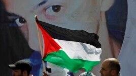 Hetimi i djegies së adoleshentit palestinez